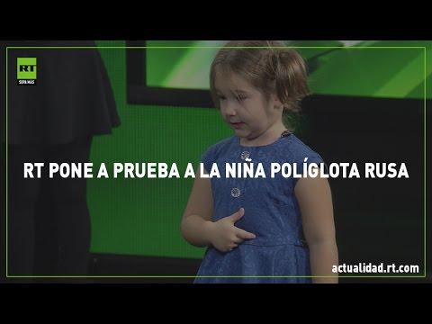 ¿Esta niña rusa de 4 años habla 7 idiomas?: aquí lo comprobamos