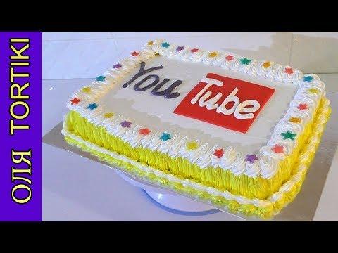 Как украсить торт в стиле Youtube