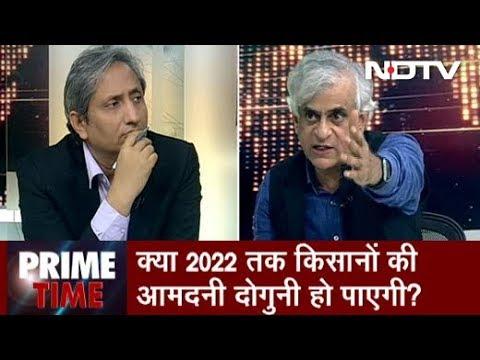 Prime Time With Ravish Kumar, Nov 27, 2018 | PMFBY Bigger Scam Than Rafale, Says P Sainath