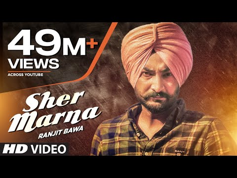 Sher Marna mp4 video song download