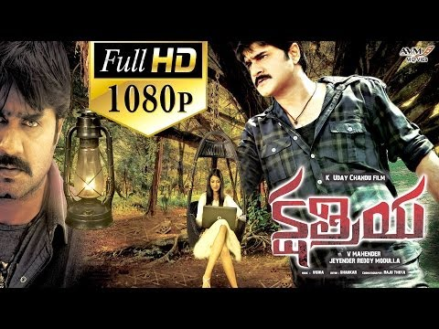 Kshatriya Full Length Telugu Movie || Full HD 1080p