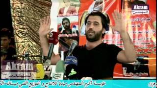 الشاعر علي المحمداوي مهرجان الامام العباس(ع)7محرم