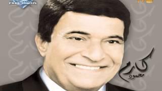 Karem Mahmoud - Agelak Men Hena (Audio)   كارم محمود - أجيلك من هنا تحميل MP3