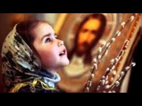 Псалмы давидовы полная псалтирь с тропарями и молитвами читать