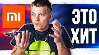 Долгожданный Xiaomi 🔥 БУДУЩИЙ ХИТ, но есть нюанс