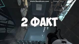 Выйдет ли Portal 3?