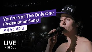 [4K] 루카스 그레이엄 (Lukas Graham)   You're Not The Only One (Redemption Song) (Live In Seoul, 2019)