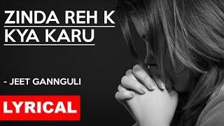 zinda Reh K Kya Karu - Lyrical | Sad Version | Jeet   - YouTube