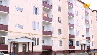 Казахстанцы смогут оформить ипотеку под 7% годовых