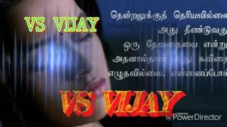 Idhu Varai Naan kandukonde uravu VS Vijay