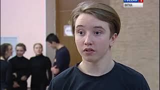 В областном дворце молодёжи проходит фестиваль социальных спектаклей (ГТРК Вятка)