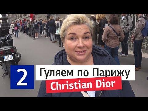 Крещение в храме рождества христова в беседах