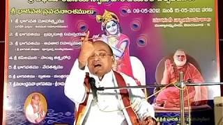మంత్ర పుష్పమ్ వెనక రహస్యం Garikapati narasimha rao explains about mantrapushpam.