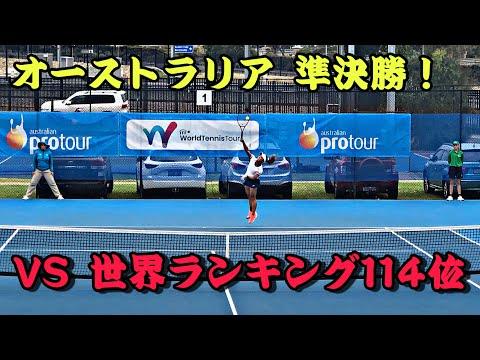 貴方の試合動画を見てアドバイスします 現役プロテニスプレイヤーが試合動画を見てアドバイスします。 イメージ1