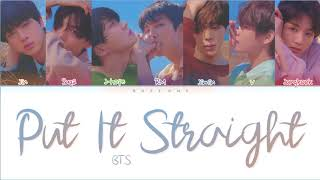 How Would BTS Sing 'PUT IT STRAIGHT' by (G)I-DLE Lyrics (Han/Rom/Eng) (FANMADE)
