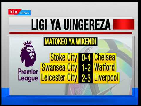 Timu ya kandanda ya Arsenal yalaza West Brom mabao mawili kwa nunge mchuano ya ligi kuu Uingereza