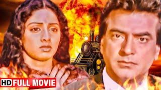 श्रीदेवी और जीतेन्द्र की जबरदस्त सुपरहिट मूवी - BOLLYWOOD SUPERHIT ACTION MOVIE - Hindi Movie Aulad