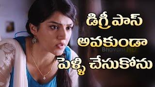 పాస్ అవ్వకుండా పెళ్లి చేసుకోను | Latest Telugu Movie Scenes | Krishna Gadi Veera Premagada Movie