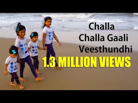 Vbs 2019 Song ||  challa challa gali || Dhanya, Nithya, Prasastha & Tessie