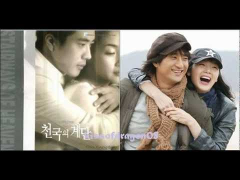 Stairway to Heaven OST 그것만은 It was more than that 천국의 계단 OST