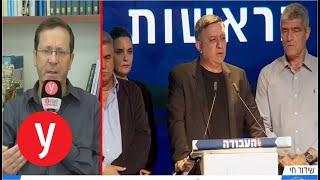 """הפריימריז לראשות העבודה הוקדמו, ואיך הבחירות ישפיעו על יהודי התפוצות? ריאיון לאולפן עם יו""""ר הסוכנות"""