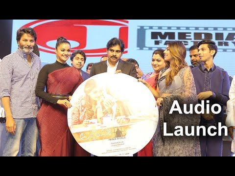 Agnyathavaasi Movie Audio Launch Full Video