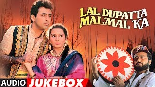 Lal Dupatta Malmal Ka Hindi Movie (1989) Audio Jukebox | Gulshan Kumar, Viverly, Sahil