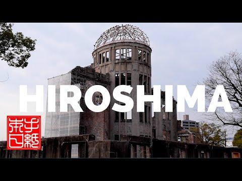 Hiroshima Peace Memorial Park - Letters