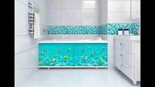 Как сделать рыбацкий экран для ванны из пластиковых панелей