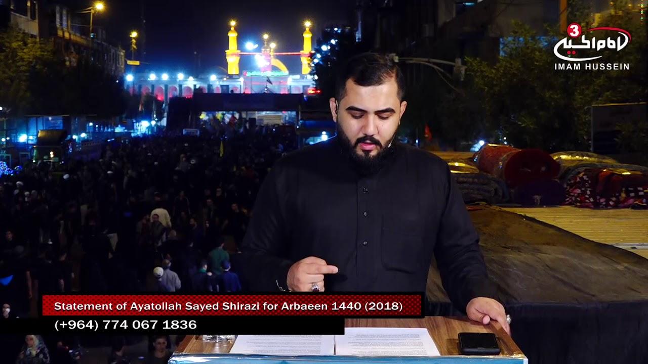 The statement of Ayatollah Sayed Shirazi for Arabeen 1449