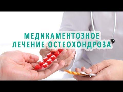 Комплексные программы лечения позвоночника
