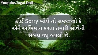Gujarati Shayari Status Video Free Video Search Site Findclip