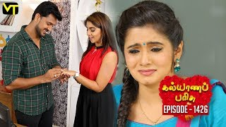 KalyanaParisu 2 - Tamil Serial | கல்யாணபரிசு | Episode 1426 | 07 November 2018 | Sun TV Serial