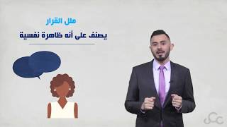 Corporate Profile Writing in English and Arabic
