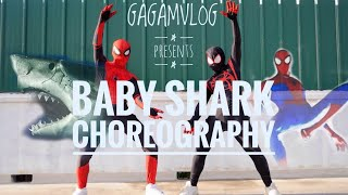 Baby Shark Trap Mix By Remix God Suede | GagamVlog Choreography