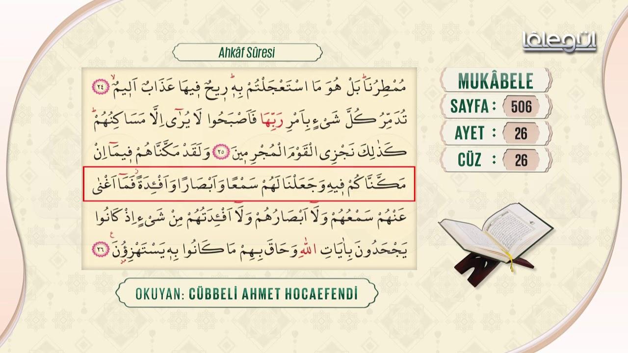 Cübbeli Ahmet Hocaefendi ile Mukâbele 26. Cüz