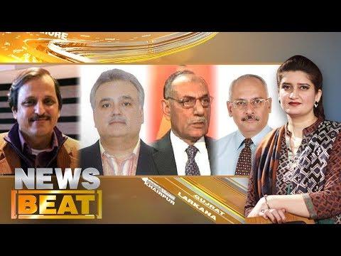 PMLN Ke Siyasi Aur Qanooni Options Kya? | News Beat | Paras Jahanzeb | SAMAA TV | 29 July 2017