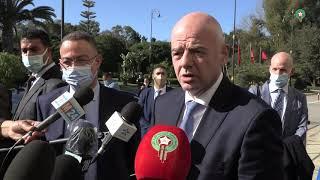 زيارة السيد جياني أنفانتينو رئيس الإتحاد الدولي لكرة القدم للمغرب