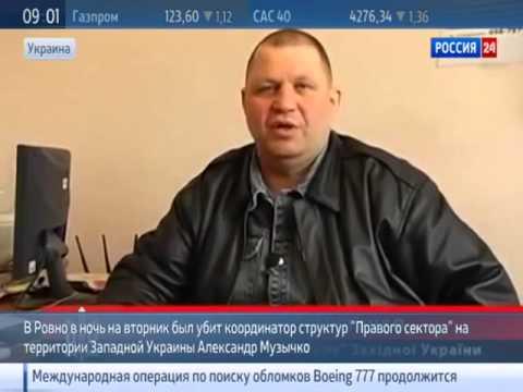 , title : 'Термидор по-украински: Сашко Билый предсказал свою смерть'