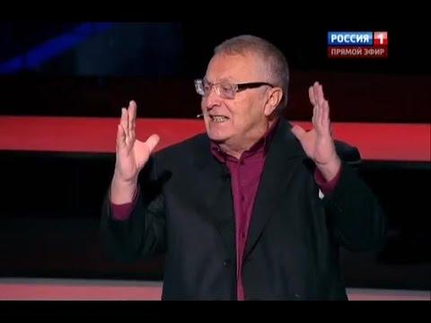 Жириновский - пошлый анекдот про геев, Штирлица, Обаму и Меркель! февраль 2015