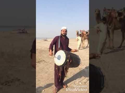 Saim Alee Playing Dhol..😜😋😝