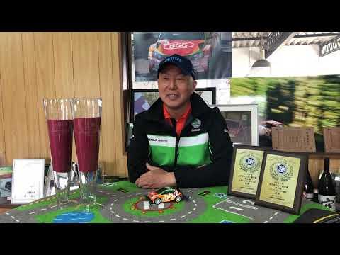 優勝した福永修選手のコメント ツール・ド・九州2021 in 唐津(全日本ラリー選手権)の動画