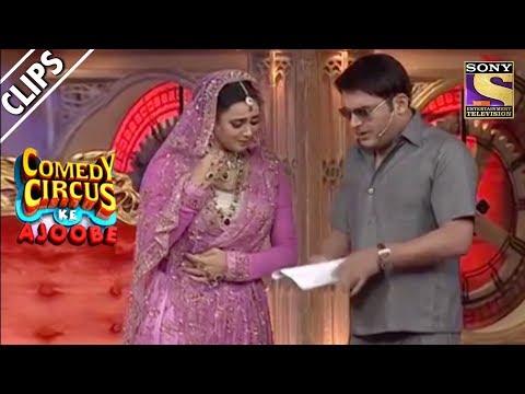 Download Kapil Builds A Mahal For Sweta | Comedy Circus Ke Ajoobe HD Mp4 3GP Video and MP3