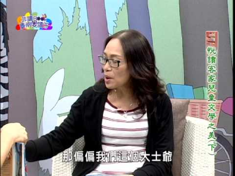 【宅閱讀記憶吐司】非讀Book臺南愛讀冊第196集(1)