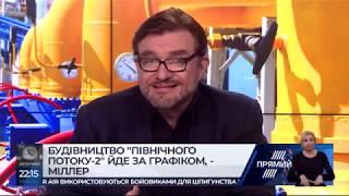 Програма Євгена Кисельова