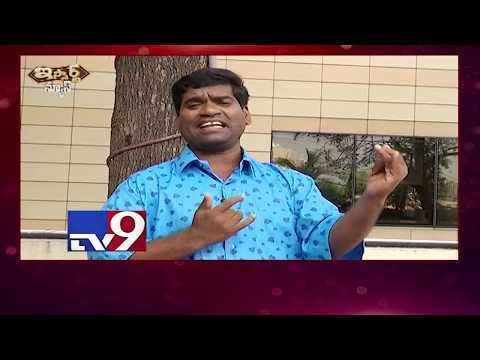 iSmart News Promo: iSmart Sathi Comedy King special @ 9:30 PM - TV9