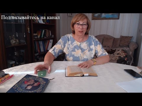 Молитва родителей за детей к школе. Целитель Светлана Юрьевна