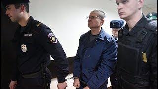 Алексей Венедиктов: Улюкаева посадил Путин