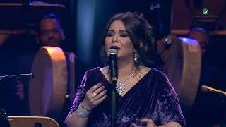 تحميل و مشاهدة Nawal ... Abik - february 2017   نوال ... أبيك - فبراير الكويت MP3