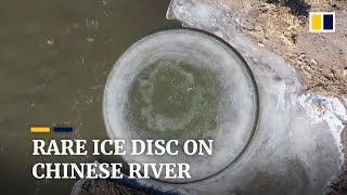 Rare ice disc forms on Inner Mongolia river in China as result of extreme cold